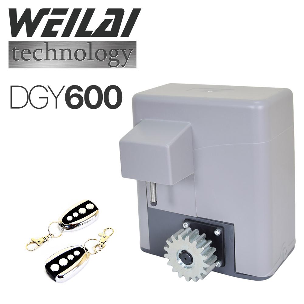 Комплект автоматики для откатных ворот Weilai kit DGY1800Pro для ворот весом до 1800 кг
