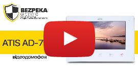 ATIS AD-730M | ОБЗОР ВИДЕОДОМОФОНА