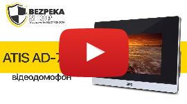 ATIS AD-750M | СЕНСОРНЫЙ ВИДЕОДОМОФОН