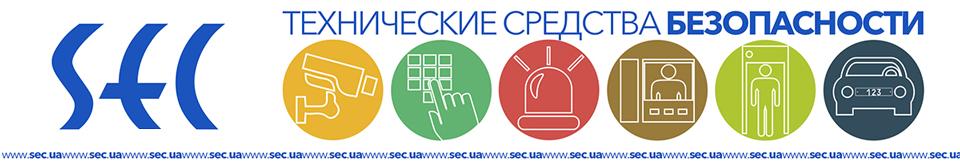 SEC Group