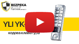 YLI YK-1168A | КОДОВАЯ КЛАВИАТУРА