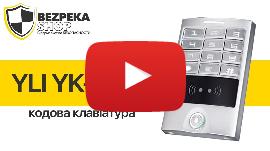 YLI YK-1168B | КОДОВАЯ КЛАВИАТУРА