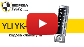 YLI YK-1068A | КОДОВАЯ КЛАВИАТУРА