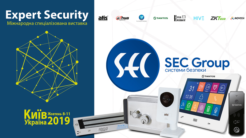 sec group expert security 2019